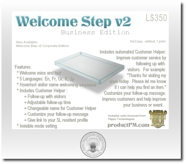 WelcomeStep v2 Business Edition texture